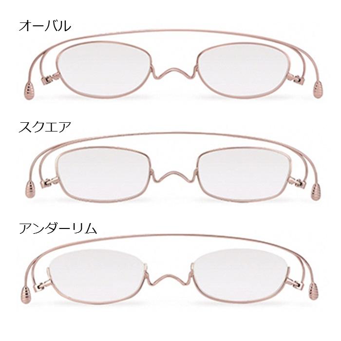 【ふるさと納税】薄さ2mmの老眼鏡『Paperglass(ペーパーグラス)』ピンク[A01210]