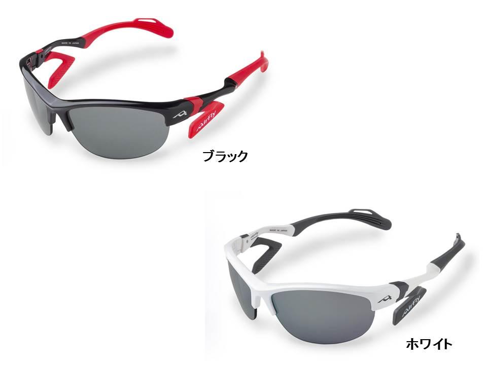 【ふるさと納税】鼻パッドのないサングラス「エアフライ」2019年版レディースサイズ 偏光レンズ[A02302]