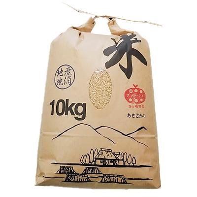 コシヒカリを生んだ福井県が開発したブランド米。 【ふるさと納税】令和元年産あきさかり(玄米)  10kg【1095065】