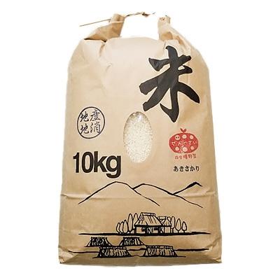 コシヒカリを生んだ福井県が開発したブランド米。 【ふるさと納税】令和元年あきさかり(精米) 10kg【1095066】