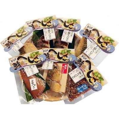 特別栽培の ピロール米 糠と美浜の地酒 早瀬浦 超歓迎された 1023123 を使用しています 若狭特産鯖のへしこ7点セット ふるさと納税 蔵