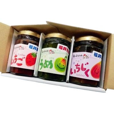 福井県産フルーツを使用 香料 公式ストア 着色料 保存料は一切不使用です 福井県産 フルーツを使ったジャム3品のセット×3 ふるさと納税 1900461 初回限定