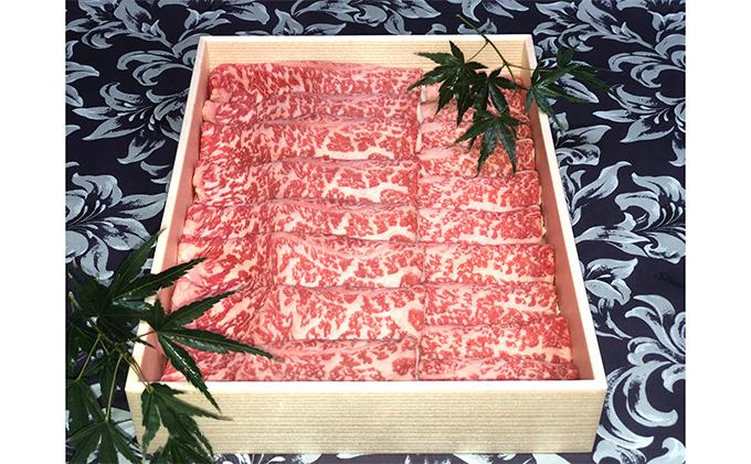 【ふるさと納税】福井県のブランド牛 若狭牛 ローススライス 600g 【お肉・牛肉・ロース】