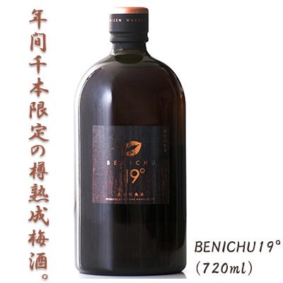【ふるさと納税】BENICHU19°(720ml) 【お酒/梅酒/紅映梅・おさけ・アルコール】, クックス産直:1251cc0c --- campusformateur.fr