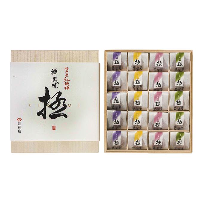 【ふるさと納税】禅風味4種 【梅干/ウメボシ/紅映梅・うめぼし】
