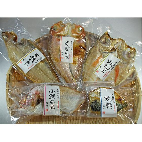 【ふるさと納税】焼魚ざんまい 若狭(真空パック焼魚5点セット)若狭かれい、のどぐろ、ぐじ、など 【魚貝類・加工食品・魚貝類】