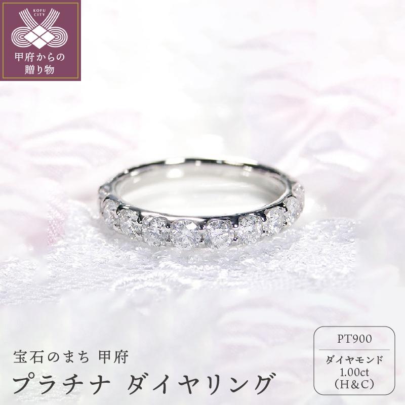 シンプルなデザインの中に極上の輝きのダイヤモンド 初売り ふるさと納税 ダイヤ 指輪 普段使い 1.00ct プラチナ C リング 送料無料 激安通販専門店 H k053-001