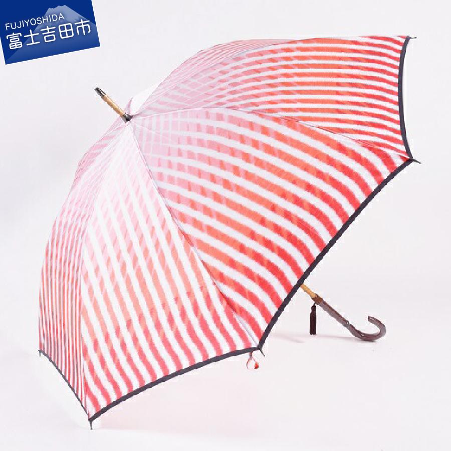 富士山の雪解け水を赤富士と共に表現したほぐし織りの傘です 激安通販ショッピング ふるさと納税 お買い得品 高級雨傘 赤富士と水