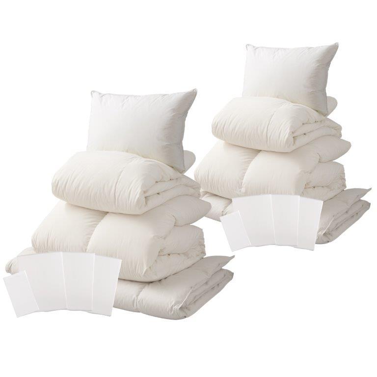 【ふるさと納税】【甲州羽毛ふとん】ベッド用寝具シングル16点パーフェクトセット 送料無料
