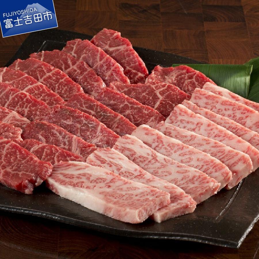 【ふるさと納税】 牛肉 ビーフ ロース 赤身 霜降り 焼肉 バーベキュー BBQ アウトドア セット 富士山麓牛 肩ロース薄切り&霜降り・赤身焼肉セット 送料無料