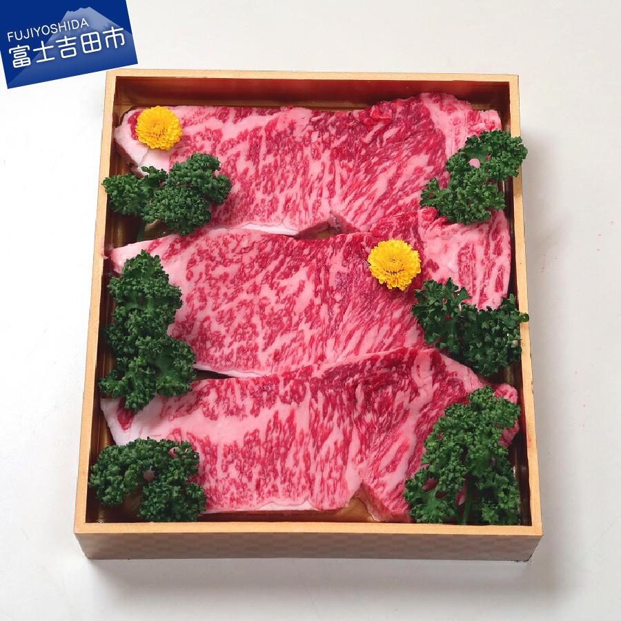【ふるさと納税】 牛肉 サーロイン ステーキ 山梨県産 富士山麓牛 サーロインステーキ 600g 送料無料