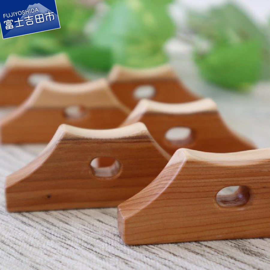 【ふるさと納税】 【こだわりの逸品】富士山型の箸置 送料無料