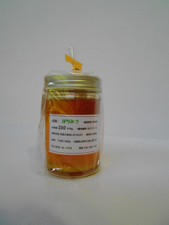 上等 ふるさと納税 調味料 はちみつ 安い 日本ミツバチのはちみつ 濃厚 熟成