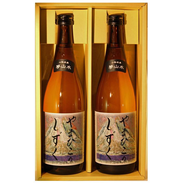 【ふるさと納税】【日本酒】やまびこのしずく2本セット 720ml×2