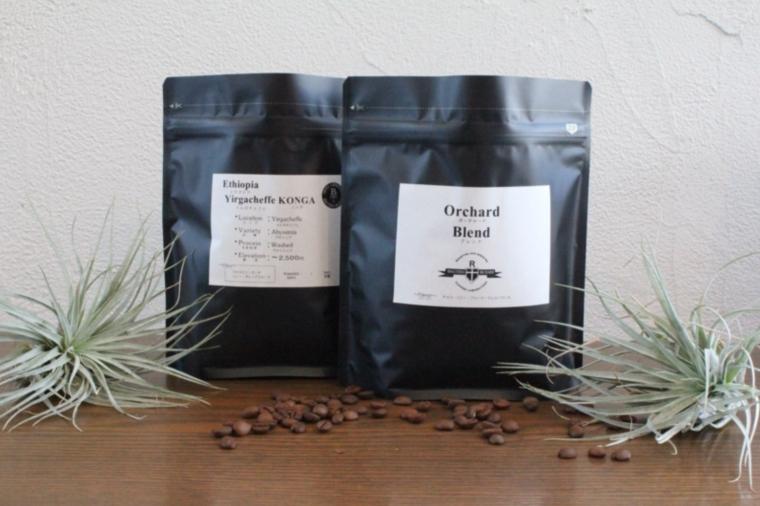 【ふるさと納税】ROASTERIA ORCHARD COFFEE GIFT BOX 1 オリジナルブレンドのコーヒー豆(200g)×1 シングルオリジンのコーヒー豆(200g)×1