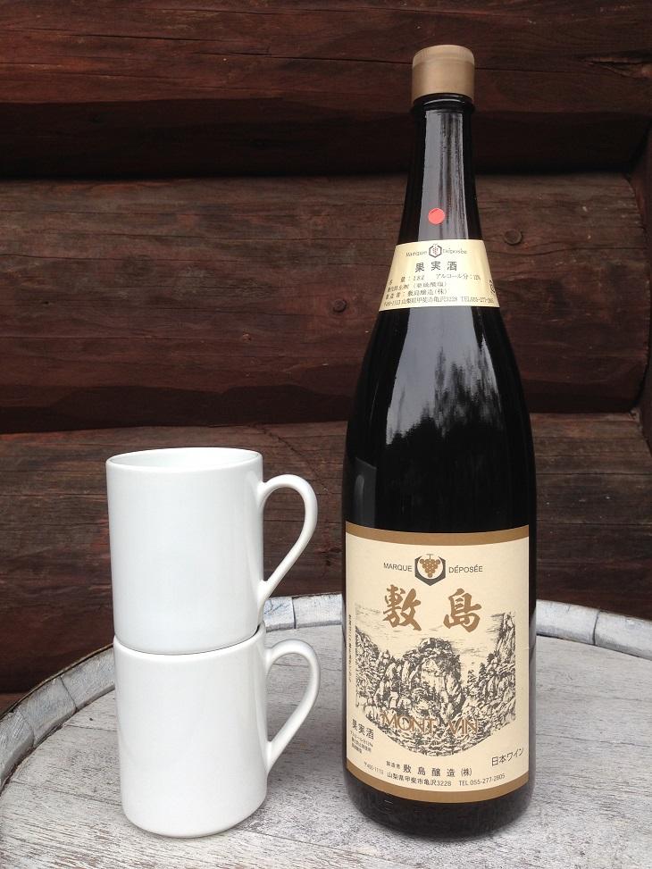 【ふるさと納税】一升瓶ワイン敷島赤×ドライジーマグセット