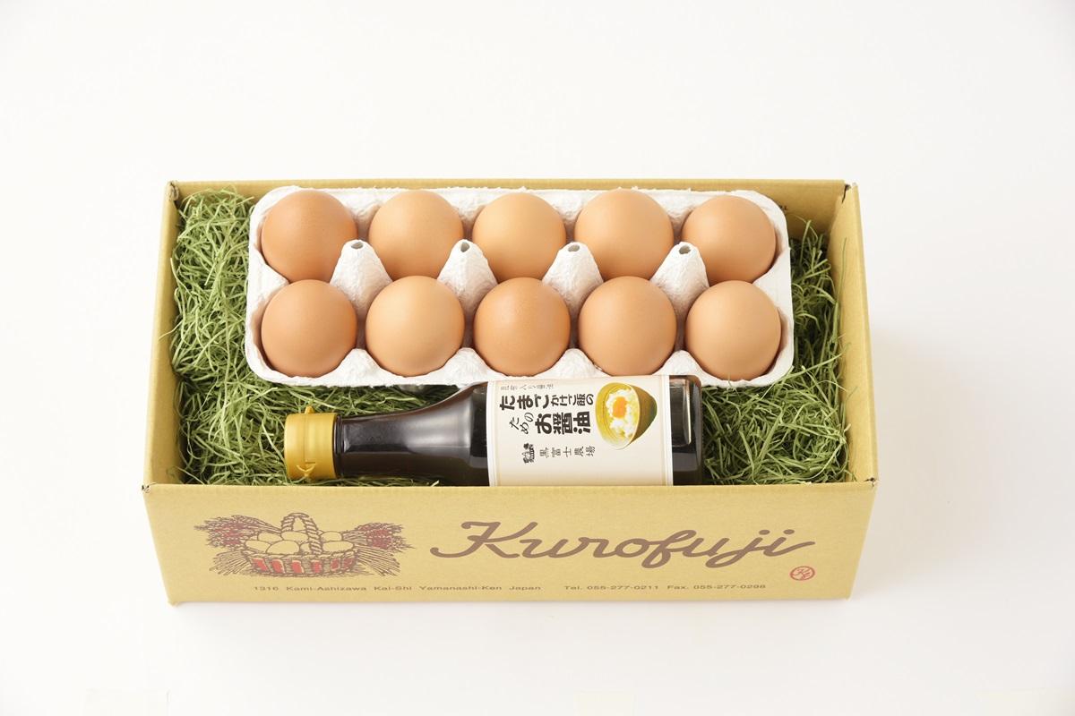 人気商品 ふるさと納税 送料無料限定セール中 有機JAS認証リアルオーガニック卵のセット 甲斐B-5