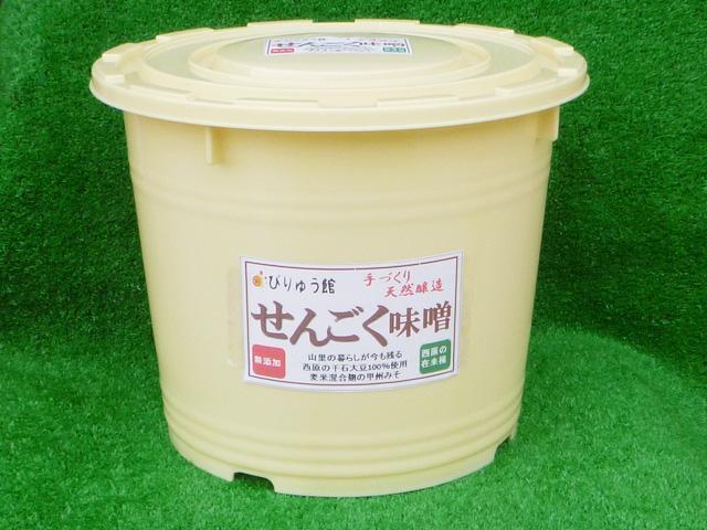 【ふるさと納税】手作り「せんごく味噌」5kg