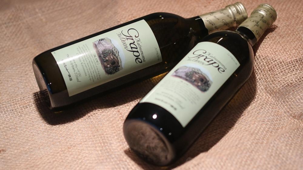 送料無料 勝沼 ノンアルコール ワイン 最安値に挑戦 セット メーカー直送 ふるさと納税 2本セット カツヌマグレープ白 B-713 ノンアルコールワイン