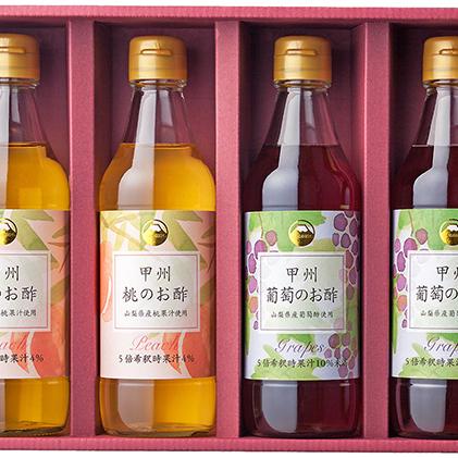 【ふるさと納税】テンヨ 飲む果実酢詰合せ(TVP-32) 【たれ・ドレッシング・果実酢】