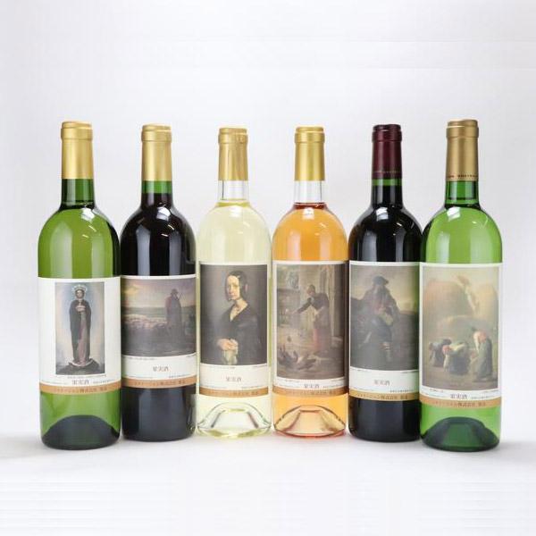 【ふるさと納税】「特別企画ワイン」県立美術館所蔵ミレーアートボトル【6本フルセット】