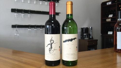 【ふるさと納税】[5839-0047]【山梨県産】楽園ワイン赤・白2本セット