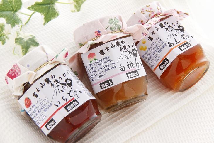 【ふるさと納税】富士山麓の無添加手作りジャム 9種から選べる6本セット
