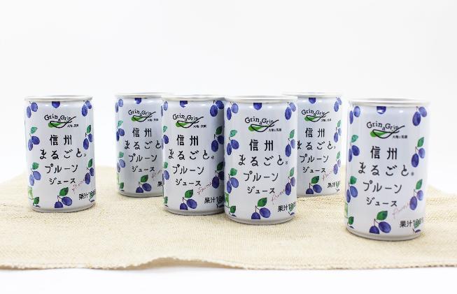 【ふるさと納税】信州プルーンジュース 160g×30本入 【果汁飲料・ジュース】