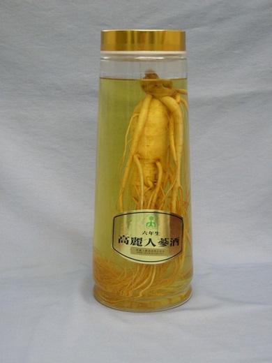 【ふるさと納税】160-001高麗人参酒 標本(六年生入)