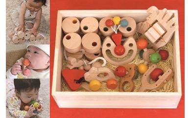 【ふるさと納税】100-006赤ちゃんのための木のおもちゃセット 限定うえだタイプ(おススメ出産祝い)