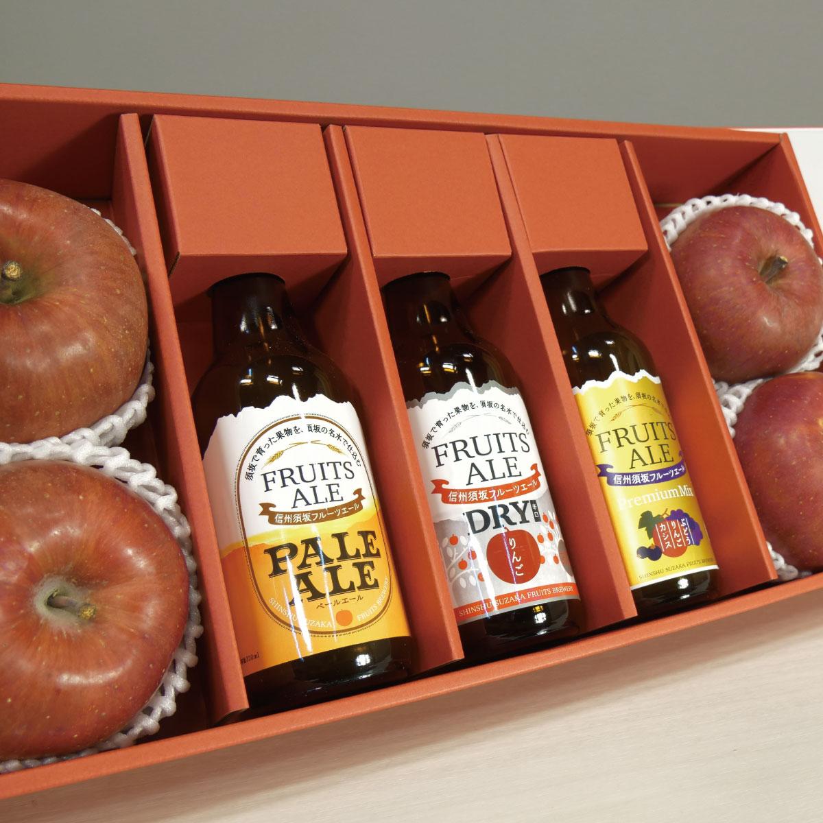 【ふるさと納税】信州須坂フルーツエールビール好きの方向け3種類・季節のりんご4個セット【お酒・フルーツビール・りんご】