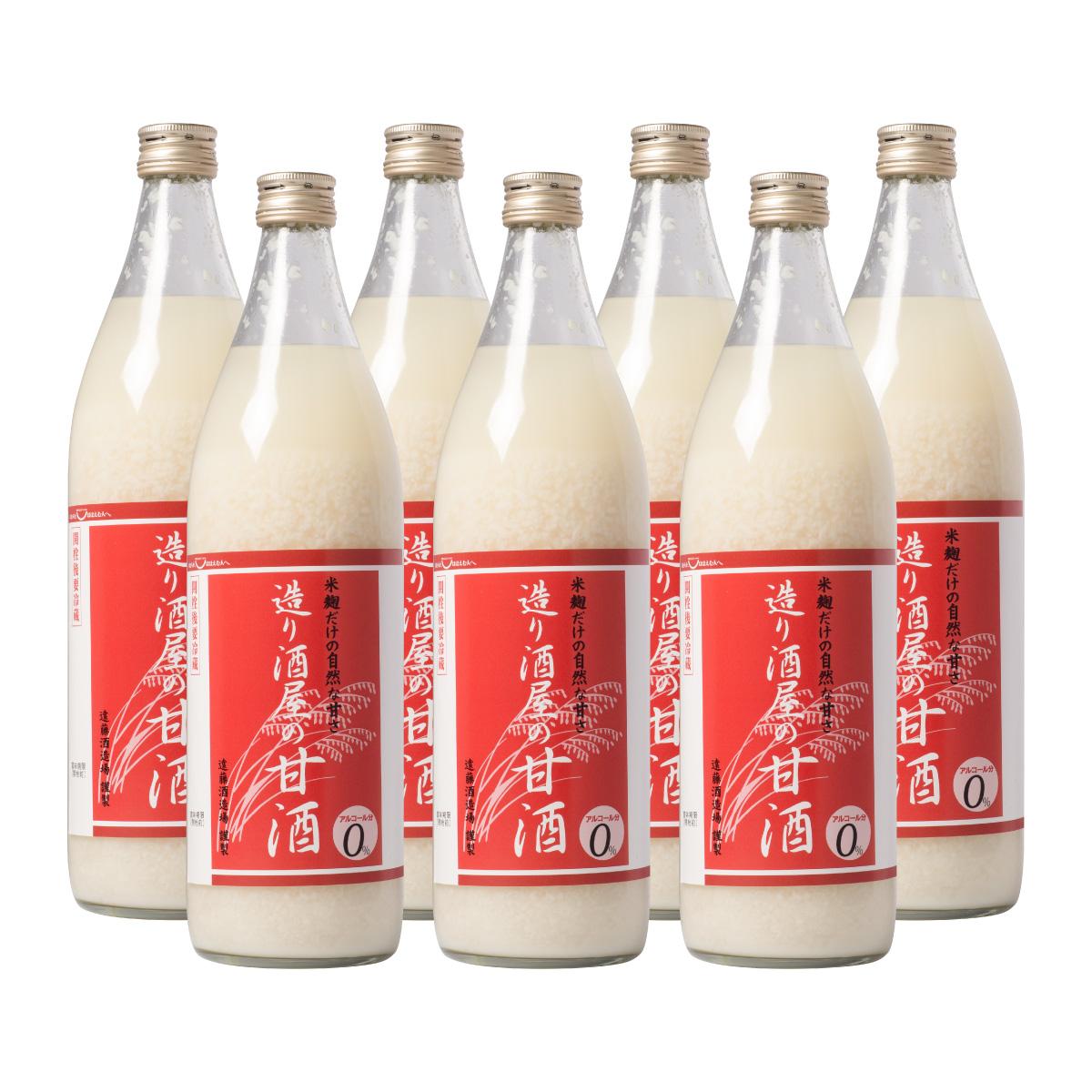 【ふるさと納税】造り酒屋の甘酒(無添加)900ml7本セット 【飲料・あまざけ】