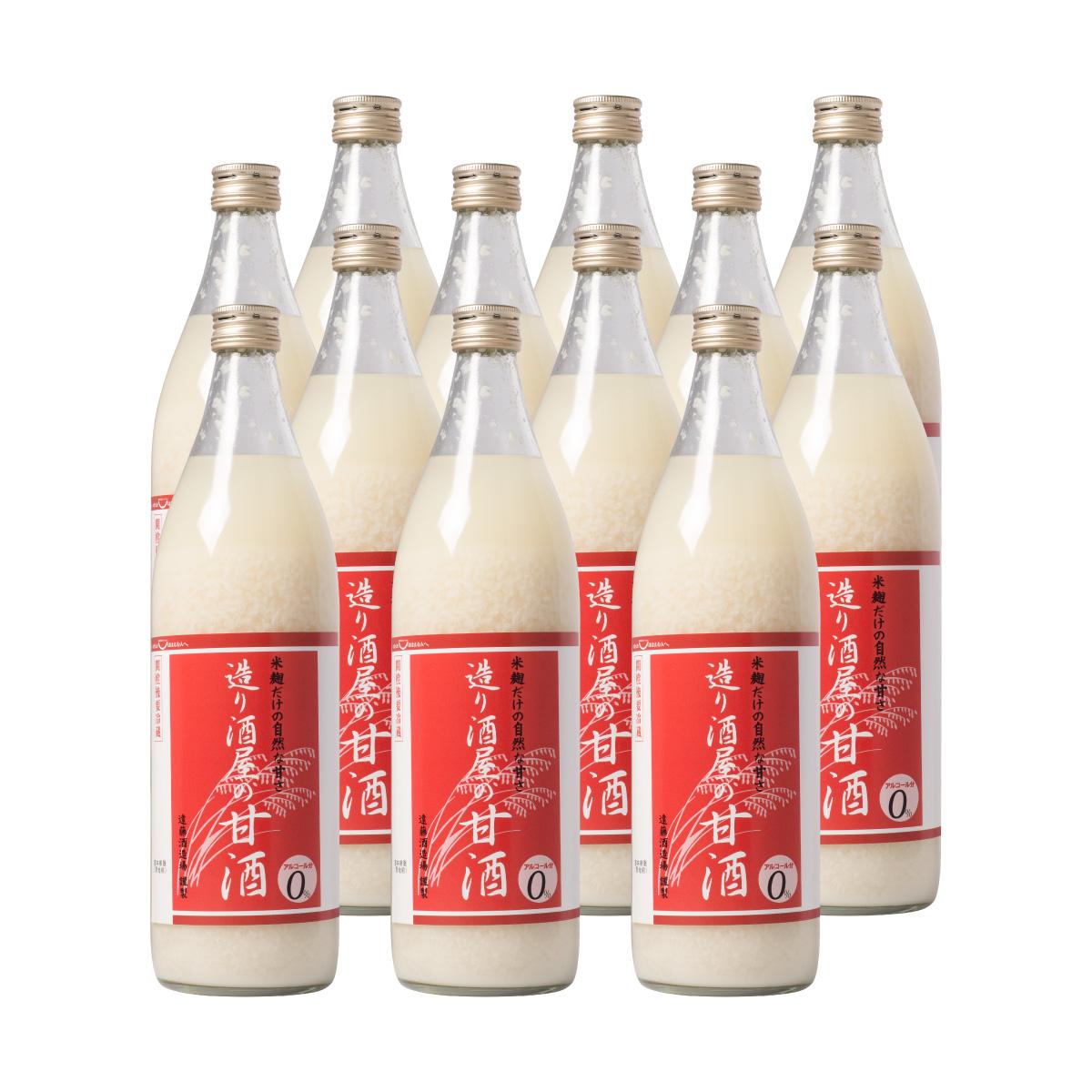 【ふるさと納税】造り酒屋の甘酒(無添加)900ml12本セット 【飲料・あまざけ】
