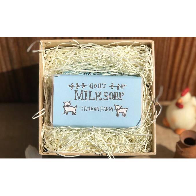 【ふるさと納税】山羊ミルク石鹸 【美容/固形石鹸】