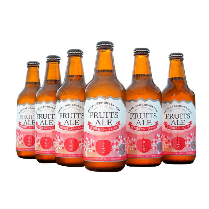 【ふるさと納税】信州須坂フルーツエール6本セット 【お酒・フルーツビール・りんご】