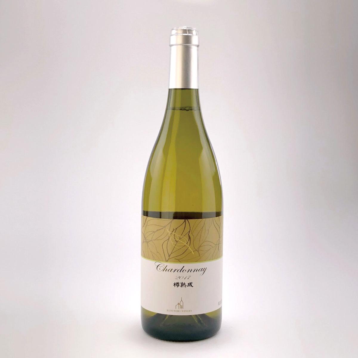 【ふるさと納税】シャルドネ樽熟成(白)750ml《楠わいなりー》【ワイン・お酒・白ワイン・洋酒】