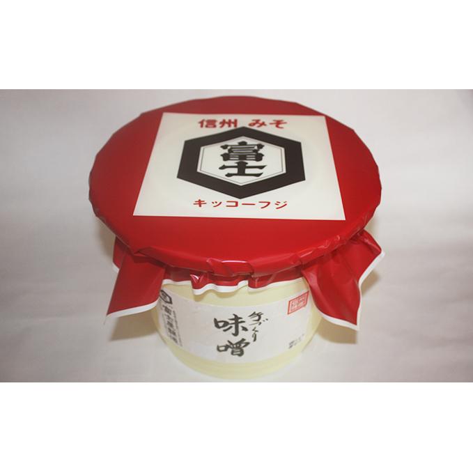 【ふるさと納税】信州みそ特製甘口10kgポリ樽詰 【調味料・油/味噌・ミソ】