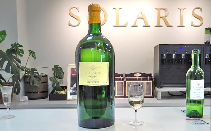 【ふるさと納税】ソラリス信州シャルドネ ジェロボアム 【お酒/ワイン】