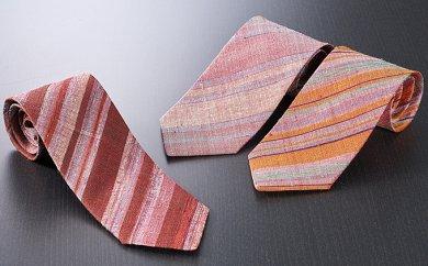 【ふるさと納税】「伝統的工芸品」伊那紬(ネクタイ)赤系色 【民芸品・工芸品】