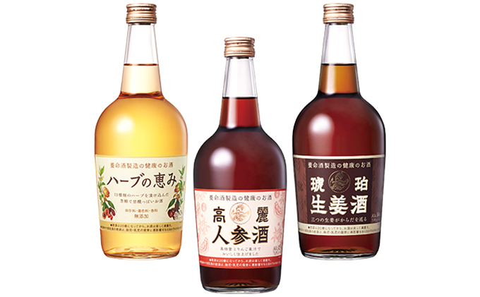 【ふるさと納税】健康のお酒3種セット 【お酒】