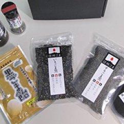 【ふるさと納税】こだわりの長野県産黒ごまセット 【加工食品・調味料・詰め合わせ】