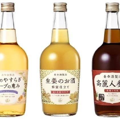 【ふるさと納税】養命酒「健康のお酒3種セット」 【お酒・日本酒・生姜酒・高麗人参酒・ハーブ】