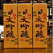 【ふるさと納税】信濃鶴「純米大吟醸セット」(1.8L×3本) 【日本酒・お酒・詰め合わせ】