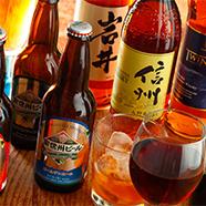【ふるさと納税】駒ヶ根高原産「美酒セット」 【お酒・ビール・お酒・洋酒・リキュール類・ワイン・詰め合わせ・地ビール・クラフトビール・ウィスキー】