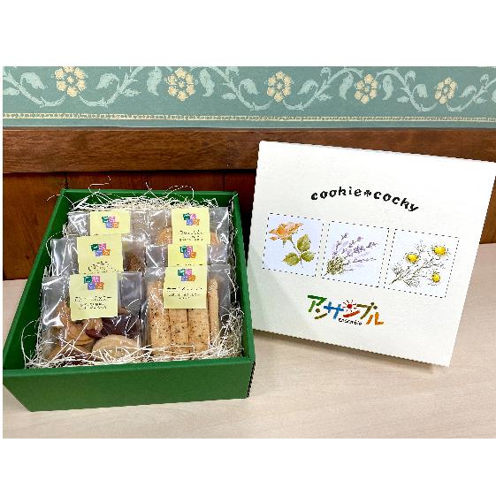 【ふるさと納税】【手作り】クッキー詰合せ「ギフトセット」(6種) 【お菓子・焼菓子・クッキー・福祉用品】