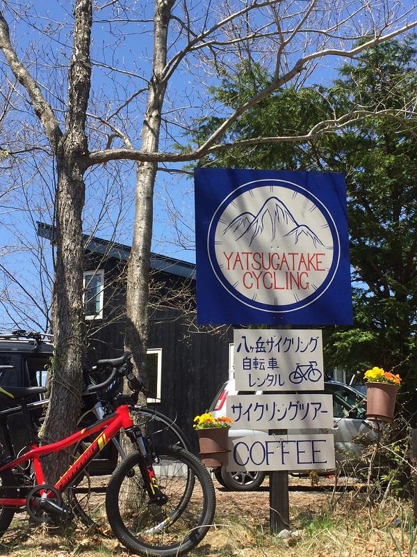 【ふるさと納税】自転車遊び!マウンテンバイクまたはロードバイクガイドツアー2名様チケット(バイク付き)