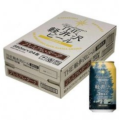 【ふるさと納税】24缶〈プレミアム・ダーク〉 THE軽井沢ビール 【お酒/ビール】