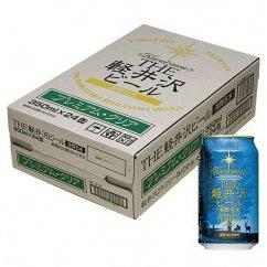 【ふるさと納税】24缶〈プレミアム・クリア〉 THE軽井沢ビール 【お酒/ビール】