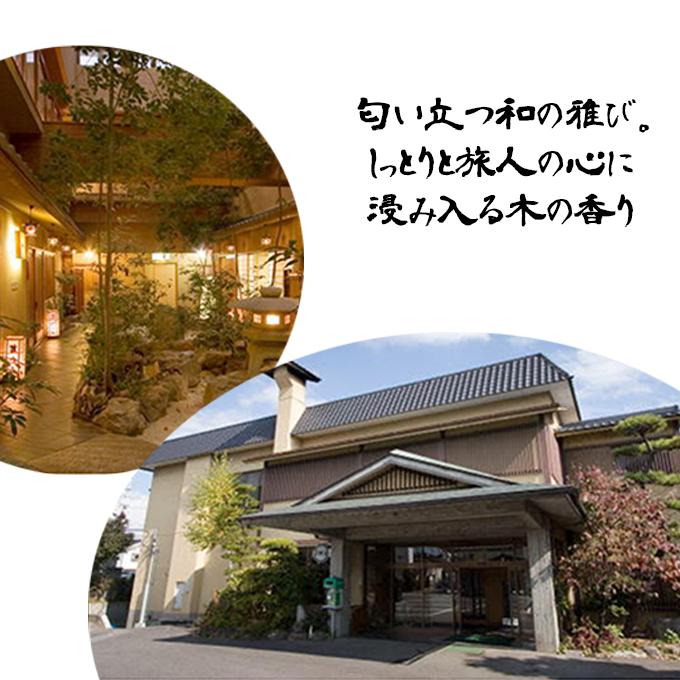 【ふるさと納税】天然温泉「佐久ホテル」宿泊券2名様 お風呂 旅  【宿泊券・旅行券】