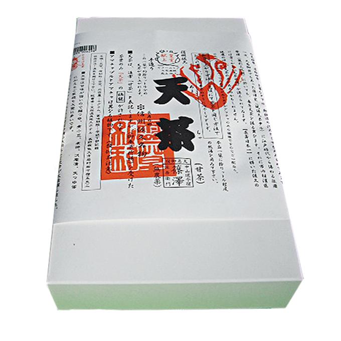 【ふるさと納税】天茶(甘茶) 乾燥茶葉100g 美味しいお茶 お取り寄せ 【飲料類/お茶類】